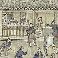 Grandeur Of The Qing State