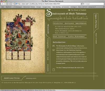 The Asian Art Digital Teaching Project | Geographic